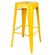 Yellow Xavier Bar Stool