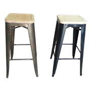Cargo Rust Bar Stool