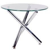 Demi Café Table
