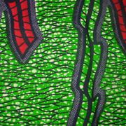 African Pattern Runner G