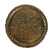 Oriental Brass Tray C